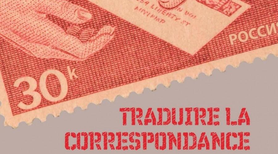 Assises de la traduction littéraire en ArleS: le programme 2010