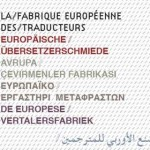 Fabrique-europeenne-blog