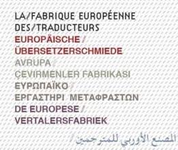 Remise du Label européen des langues