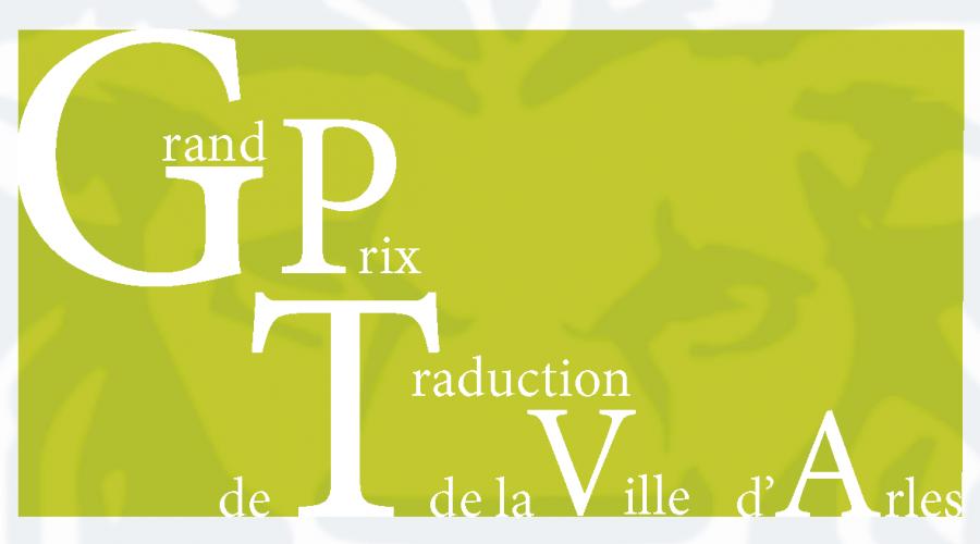 Découvrez la 2e sélection pour le Grand Prix de traduction de la Ville d'Arles 2017