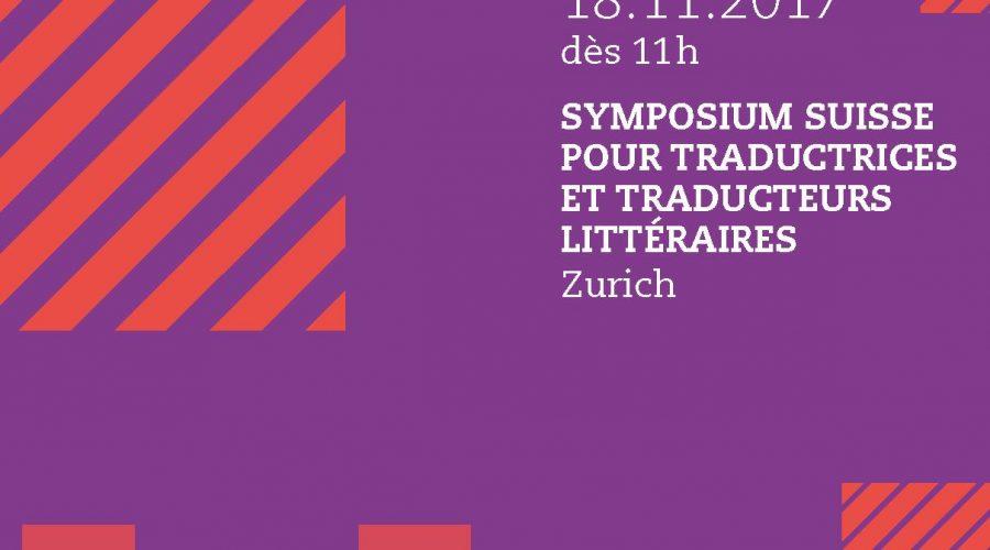 «Sur le devant de la scène» : un symposium organisé par le CTL de Lausanne sur la médiation de la traduction littéraire
