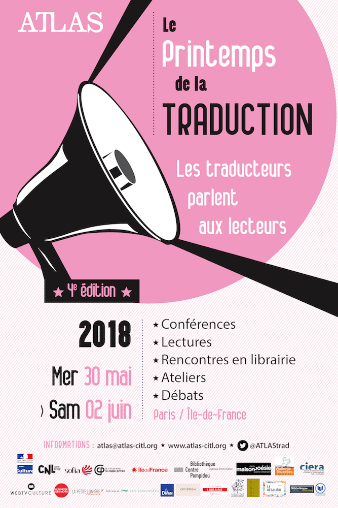 traduction hébreux français