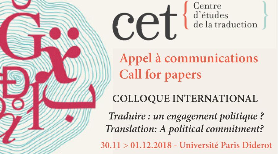 «Traduire : un engagement politique ? / Translation: A Political Commitment?» – Appel à communications