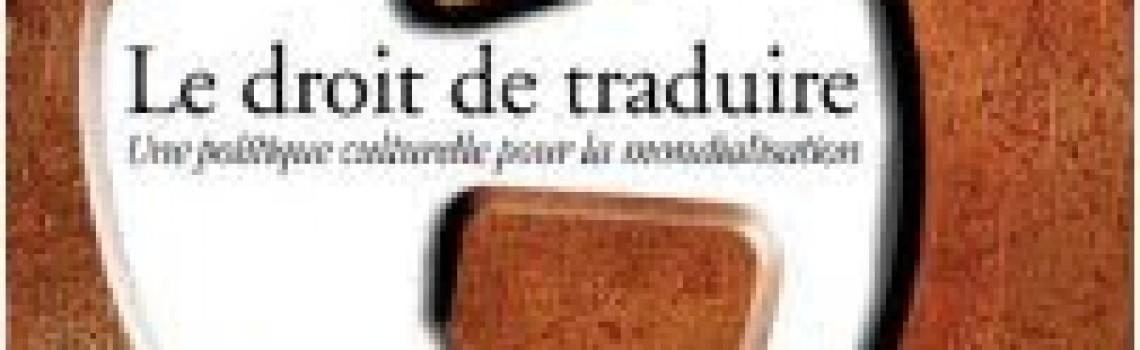 Le fonds traductologie de la bibliothèque du CITL