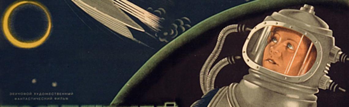 Ciné-concert : Le Voyage cosmique, Cinéma Actes Sud, Arles, 30 juin 2012 à 21h30
