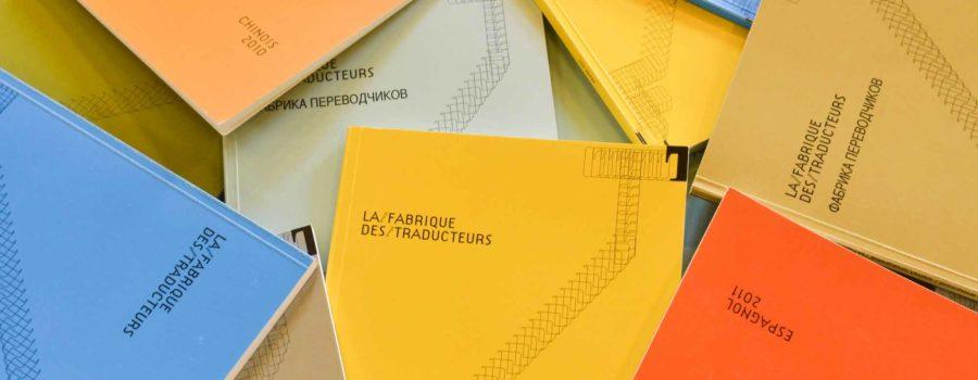 Appel à candidatures pour l'atelier français//portugais de la Fabrique des traducteurs