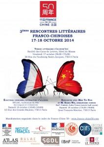 3e-Rencontres-franco-chinoise