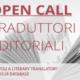 – Appel aux traducteurs italiens –