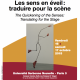 Un colloque sur la traduction théâtrale à l'université Paris 3 – Sorbonne Nouvelle
