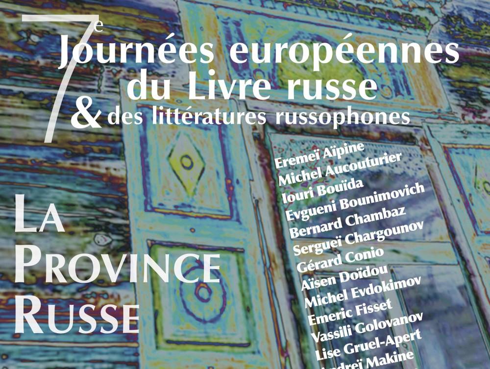 Remise du prix Russophonie lors des Journées européennes du Livre russe 2016