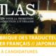 Fabrique des traducteurs – Atelier japonais/français 2016 : appel à candidatures