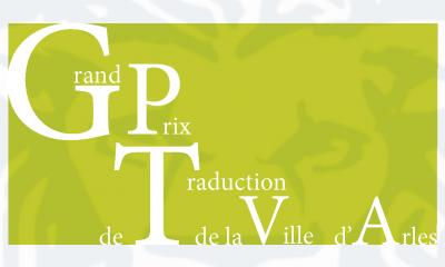 Grand Prix de traduction de la Ville d'Arles 2016 : les romans en lice au 2<sup>e</sup> tour