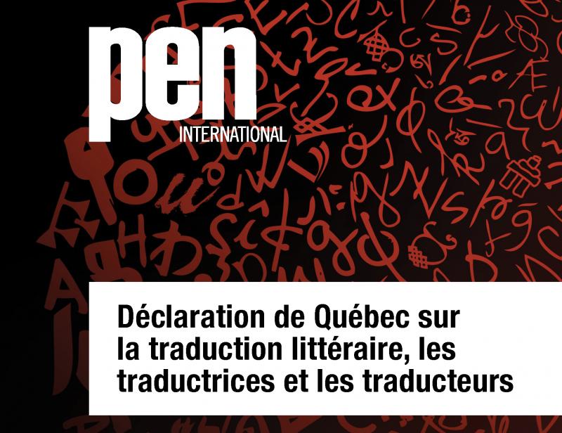 PEN International – Déclaration de Québec sur la traduction littéraire