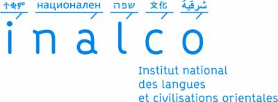 """Appel à contribution pour """"Traduire, interpréter et enseigner les <em>realia</em> dans le discours littéraire"""" (Inalco)"""