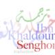 Nathalie Bontemps et Marianne Babut, lauréates du Prix de traduction Ibn Khaldoun-Senghor 2019