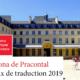 Mona de Pracontal, lauréate de la première édition du Prix de traduction du Centre Culturel irlandais et de la Fondation Irlandaise