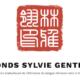 Fonds de dotation Sylvie Gentil : Premier appel à candidatures pour une bourse de traduction d'une œuvre de littérature en langue chinoise vers le français & une résidence au CITL d'Arles