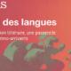 Quai des langues, un nouveau projet ATLAS